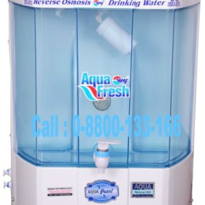 AQUA PEARL Water Purifier